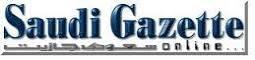 Saudi Gazette Logo